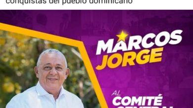 Photo of Ex gobernador Marcos Jorge aspira a miembro del CC del PLD